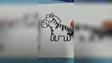 画一只可爱的斑马