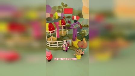 小猪佩奇的热气球游乐园