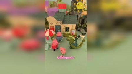 小猪佩奇和小恐龙的故事