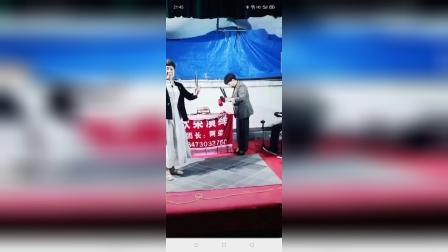 河南坠子拉荆笆四,演唱,姜红霞,阿荣,拍摄,康楚阑,13526151731