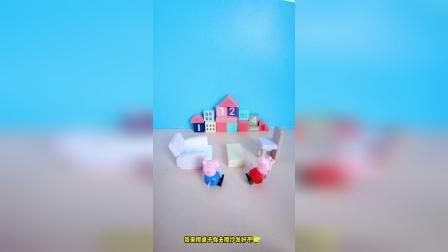 儿童益智玩具:我们来帮爸爸妈妈打扫房间吧