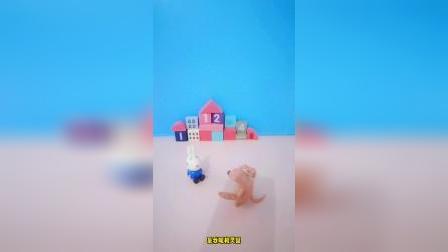 儿童益智玩具:你能不能给我倒点水喝呢