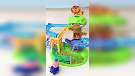 孩子的玩具,我玩得比他还开心,,动物游乐园玩具