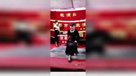 河南坠子呼延庆二,演唱,姜红霞,阿荣,拍摄,康楚阑,13526151731