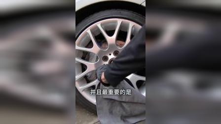 宝马的轮胎为什么没人敢偷?