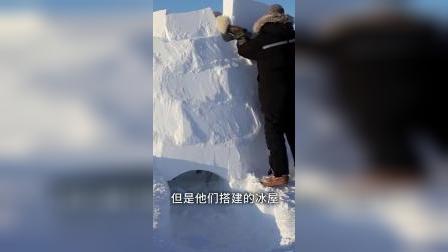 北极圈那么冷,那里的人还要住冰屋?