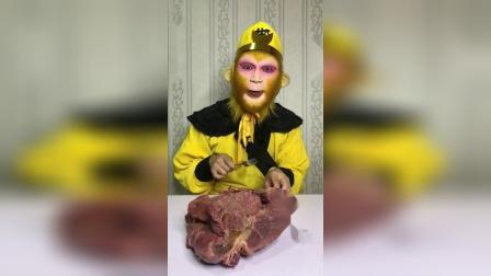 童年趣事:猴哥驴肉一口吞,好过瘾