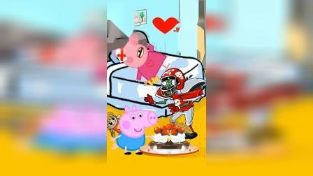佩奇生病了猪妈妈给佩奇买药
