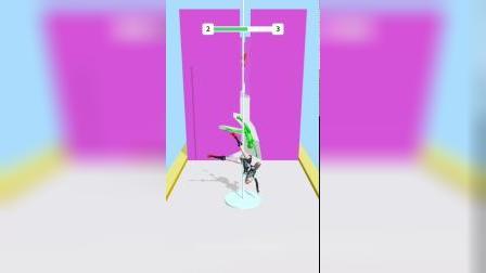 小游戏:小姐姐跳钢管舞啦