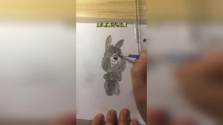 简笔画小灰兔