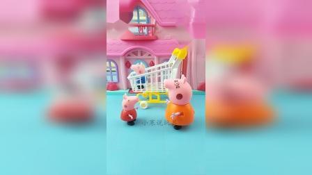 猪妈妈准备去购物,佩奇乔治想坐购物车,佩奇让弟弟先坐