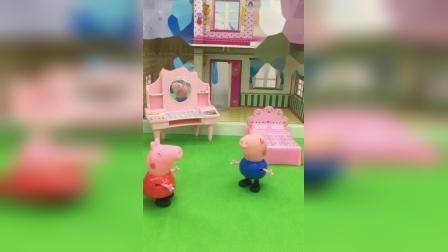 乔治等佩奇回家买蛋糕,佩奇没 给乔治买蛋糕,佩奇和乔治开玩笑呢!