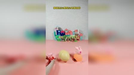 儿童益智玩具:猪妈妈在厨房切柠檬
