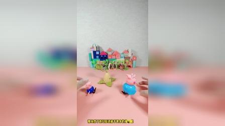 儿童益智玩具:我的乔治真是太棒了