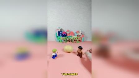 儿童益智玩具:快把手里的吃的交出来