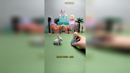 小兔子找不到胡萝卜白雪公主送给她了一个