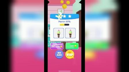 小游戏:彩色甜筒