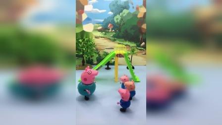 猪爸爸叫乔治回家,结果来了三个乔治!