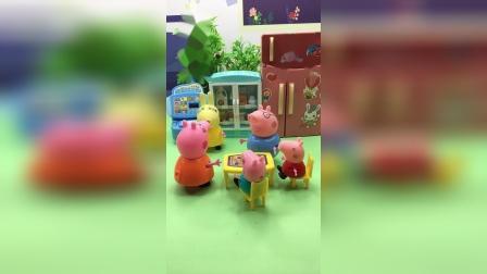 佩奇乔治饿了,猪爸爸和猪妈妈带他们去吃好吃的!