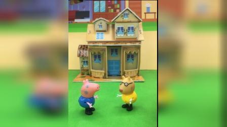 乔治给小狗丹尼说以后打算,佩奇戳穿乔治,乔治可真能吹!