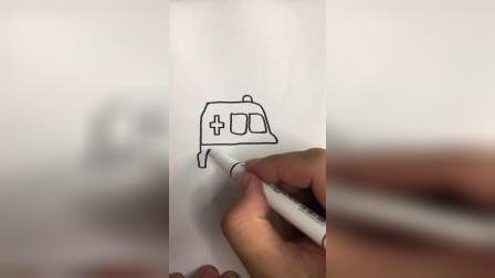 画一辆救护车