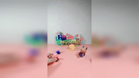 儿童益智玩具:佩奇这是你的杯子吗