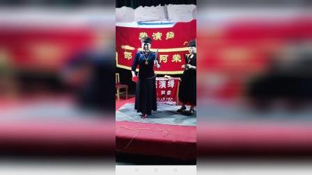 河南坠子,呼延庆四,演唱,姜红霞,阿荣,拍摄,康楚阑,13526151731
