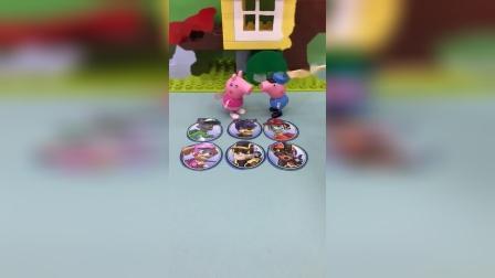 少儿玩具:乔治有糖葫芦吃了,他好开心
