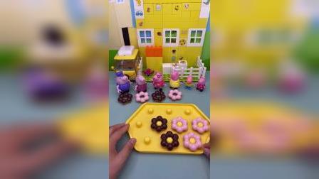 少儿玩具:自从有了花,家变得不一样了