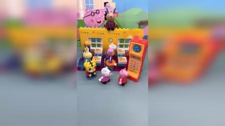 少儿玩具:这么大的电话,我第一次见