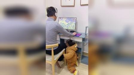 童年趣事:爸爸不陪我玩,就知道打游戏