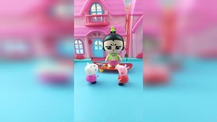 佩奇的新滑板,借给葫芦娃和苏西去玩