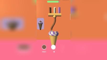 做了一个美味的冰淇淋