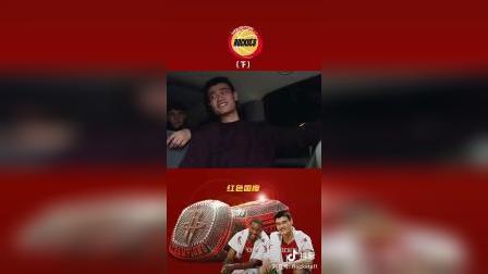 姚明火箭生涯09