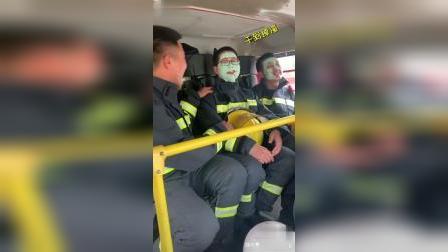 午休遇出警,消防员敷着面膜就冲了出去…网友:精致到掉渣啦!