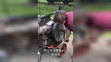 柴油车很省油,为什么却没人愿意买?