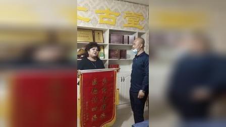 神龍上古堂5月新疆之行记录片