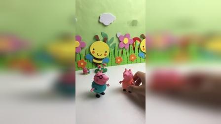 猪父亲被扇倒了!