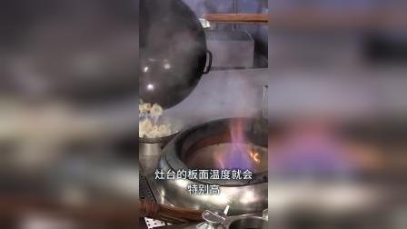 厨师炒菜的时候,为什么总喜欢开着水管?
