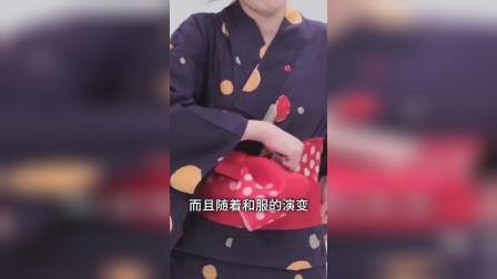 """穿和服时,为什么要绑要着""""小枕头""""?"""