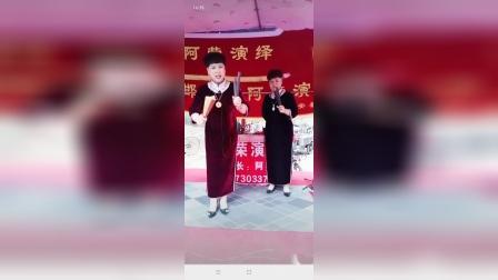 河南坠子,呼延庆扫北四,演唱,姜红霞,阿荣,拍摄,康楚阑,13526151731