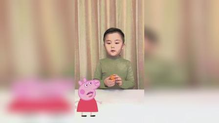 今天我变成小猪佩奇,我给小朋友送橘子咯