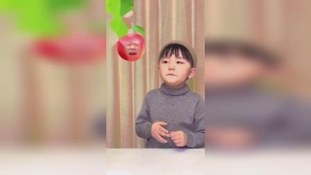 趣味童年:今天我变成树上的一个大苹果