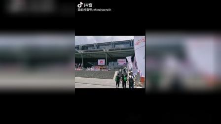 参加华为中国生态会议2021