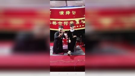 呼延庆扫北六,演唱,姜红霞,阿荣,拍摄,康楚阑,13526151731