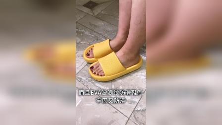 穿上这双拖鞋为什么都说有踩屎感呢?