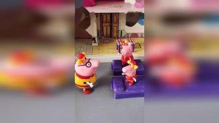 猪爸爸跟乔治玩游戏