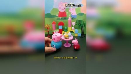 猪爸爸让佩奇用粉红色的锤子打欺负她的人