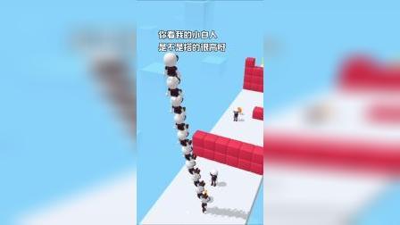 小游戏:挑战第10层