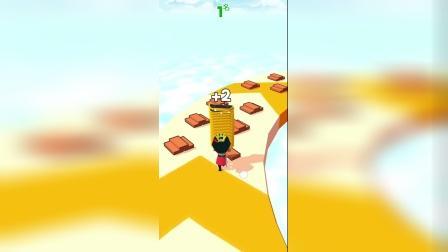 趣味小游戏:云端上的赛道